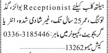 receptionist-required-health-club-office-staff-jobs-jobs-in-karachi-jobs-in-pakistan-big-0