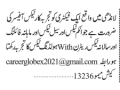 tax-officer-required-office-jobs-in-karachi-jobs-in-karachi-jobs-in-pakistan-small-0