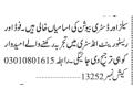 salesdistribution-sales-job-in-karachi-distribution-jobs-in-karachi-jobs-in-pakistan-small-0