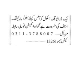 SALE STAFF // Marketing Staff //-| Driving School | - | Sale Staff Jobs| -| Jobs in Karachi|