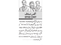 accounts-assistanat-site-factory-office-jobs-in-karachi-jobs-in-pakistan-small-0