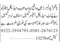 resident-medical-officernurses-staffreceptionistpharmacist-zainab-habib-medical-center-medical-officer-jobs-jobs-in-karachi-small-0