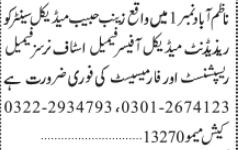 resident-medical-officernurses-staffreceptionistpharmacist-zainab-habib-medical-center-medical-officer-jobs-jobs-in-karachi-big-0