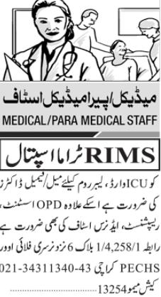 doctorsopd-assistantreceptionistnurse-staff-rims-trauma-hospital-doctor-jobs-in-karachi-jobs-in-karachi-jobs-in-pakistan-big-0