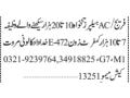 training-program-ac-helper-fridge-helper-helper-jobs-in-karachi-jobs-in-karachi-jobs-in-pakistan-small-0