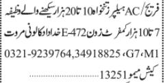 training-program-ac-helper-fridge-helper-helper-jobs-in-karachi-jobs-in-karachi-jobs-in-pakistan-big-0