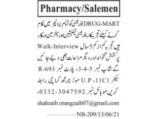 PHARMACY TECHNICIANS//SALESMAN- DRUG MART Pharmacy- | Medical Jobs in Karachi | Jobs in Pakistan |
