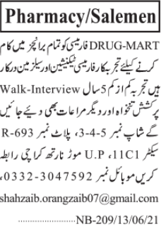 pharmacy-technicianssalesman-drug-mart-pharmacy-medical-jobs-in-karachi-jobs-in-pakistan-big-0
