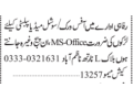 office-workersocial-media-publicity-rafahi-organization-social-media-jobs-in-karachi-jobs-in-pakistan-small-0