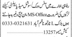 office-workersocial-media-publicity-rafahi-organization-social-media-jobs-in-karachi-jobs-in-pakistan-big-0