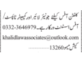 office-staff-office-assistantjunior-lawyercomputer-typist-office-assistant-jobs-in-karachi-office-staff-jobs-jobs-in-karachi-small-0