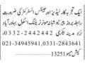 instructor-required-motor-training-school-training-jobs-in-karachi-jobs-in-pakistan-small-0