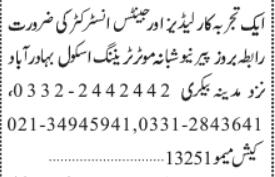 instructor-required-motor-training-school-training-jobs-in-karachi-jobs-in-pakistan-big-0