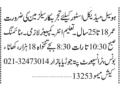salesman-required-wholesale-medical-store-sales-job-in-karachi-jobs-in-karachi-jobs-in-pakistan-small-0