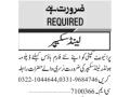land-escaper-required-private-company-land-escaper-jobs-in-karachi-jobs-in-pakistan-small-0