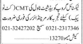 merchandiser-required-textile-group-merchandiser-jobs-in-karachi-jobs-in-pakistan-big-0