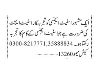 ESTATE AGENT Required - | Sales and Marketing Jobs | Jobs in Karachi | Jobs in Pakistan|