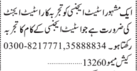 estate-agent-required-sales-and-marketing-jobs-jobs-in-karachi-jobs-in-pakistan-big-0