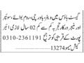 waiterchefroom-boysweepermanager-guest-house-waiter-jobs-in-karachi-jobs-in-pakistan-small-0