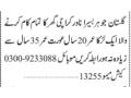 homewokers-required-baseera-towers-domestic-jobs-in-karachi-jobs-in-pakistan-small-0