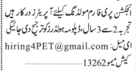 operators-injection-preform-molding-operators-job-in-karachi-jobs-in-pakistan-big-0