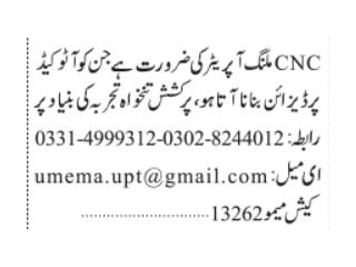CNC MILLING OPERATOR- (AutoCAD Designing )-|Computer Operator Jobs in Karachi| |Jobs in Pakistan|