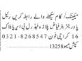 mechanicwork-learners-mechanical-jobs-training-jobs-in-karachi-jobs-in-pakistan-required-small-0
