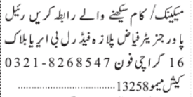 mechanicwork-learners-mechanical-jobs-training-jobs-in-karachi-jobs-in-pakistan-required-big-0