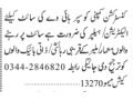 electraicianhelper-construction-company-electrician-jobs-in-karachi-jobs-in-karachi-jobs-in-pakistan-small-0