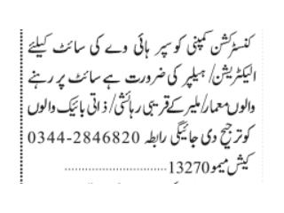 Electraician//Helper- (Construction Company )-|Electrician Jobs in Karachi| |Jobs in Karachi| |Jobs in Pakistan|