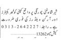 fabricatorsargon-welders-company-fabricators-jobs-in-karachi-jobs-in-pakistan-small-0