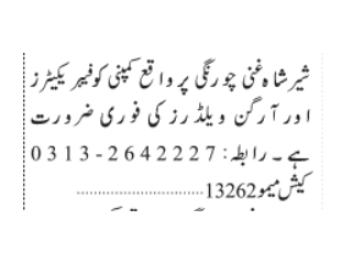 FABRICATORS//Argon Welders-Company-|Fabricators Jobs in Karachi| Jobs in Pakistan|