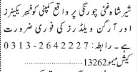 fabricatorsargon-welders-company-fabricators-jobs-in-karachi-jobs-in-pakistan-big-0
