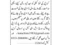 soledistributor-required-food-company-distribution-jobs-in-karachi-jobs-in-karachi-jobs-in-pakistan-small-0