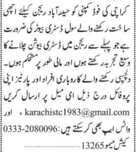 soledistributor-required-food-company-distribution-jobs-in-karachi-jobs-in-karachi-jobs-in-pakistan-big-0