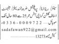 seniorretiredprofessionalneedysellersmanagement-staff-retired-jobs-in-karachi-office-jobs-in-karachi-small-0