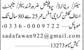 seniorretiredprofessionalneedysellersmanagement-staff-retired-jobs-in-karachi-office-jobs-in-karachi-big-0