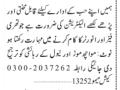 electrician-required-hub-organization-electrician-jobs-in-karachijobs-in-pakistan-small-0
