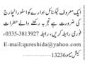 store-icharge-required-industrial-work-textile-organization-jobs-in-karachijobs-in-pakistan-small-0