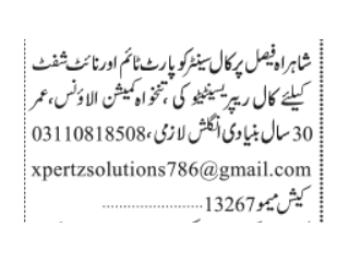 Call Representative Required-Office Job-(Call Center)-|Jobs in Karachi||Jobs in Pakistan|