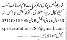 call-representative-required-office-job-call-center-jobs-in-karachijobs-in-pakistan-big-0