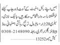 conversationalistresponsible-workers-real-estate-office-jobs-in-karachijobs-in-pakistan-small-0