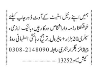 Conversationalist//Responsible Workers-(Real Estate)-|Office Jobs in Karachi||Jobs in Pakistan|
