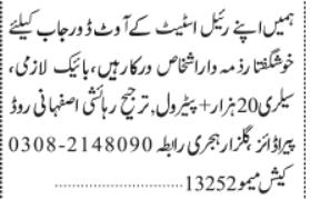 conversationalistresponsible-workers-real-estate-office-jobs-in-karachijobs-in-pakistan-big-0