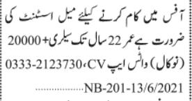 assistant-required-office-work-office-jobs-in-karachi-jobs-in-pakistan-big-0