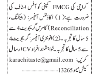 Accounts Officer//Banking Reconciliation//Inventory Officer-(FMCG Company)-| Accounts Officer Jobs in Karachi||Jobs in Pakistan|