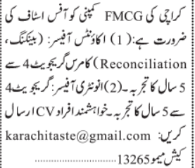 accounts-officerbanking-reconciliationinventory-officer-fmcg-company-accounts-officer-jobs-in-karachijobs-in-pakistan-big-0