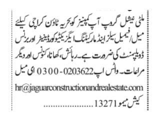 Sales//Marketing-(Multi National Group of Companies)-|Sales Job in Karachi||Jobs in Pakistan|
