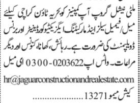 salesmarketing-multi-national-group-of-companies-sales-job-in-karachijobs-in-pakistan-big-0