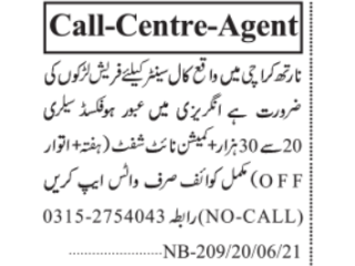 CALL CENTER AGENTS Required-(Call Center)-|Call Agent Jobs in Karachi| |Jobs in Pakistan|